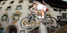 mountainbike-event-header